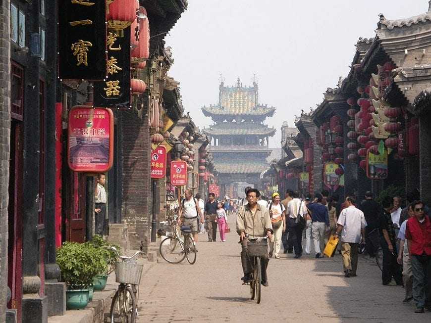 LIST OF BEST CITIES TO VISIT IN CHINA - PIngyao